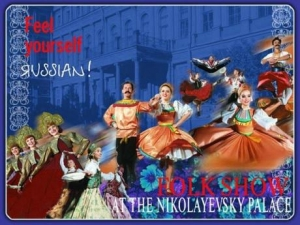 Folklore Show at the Nikolayevsky Palace